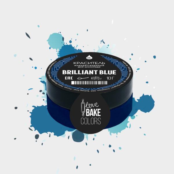 Жирорастворимый краситель для шоколада Синий бриллиант, I Love Bake, 10 г