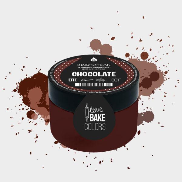 Жирорастворимый краситель для шоколада Шоколадный, I Love Bake, 30 г