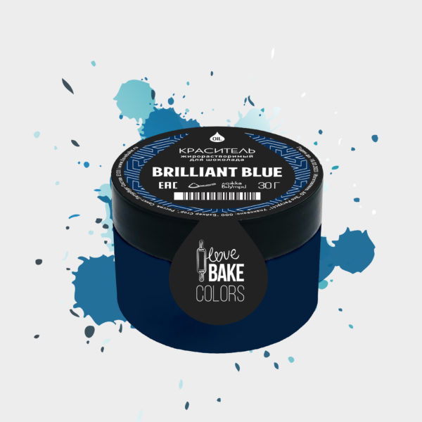 Жирорастворимый краситель для шоколада Синий бриллиант, I Love Bake, 30 г