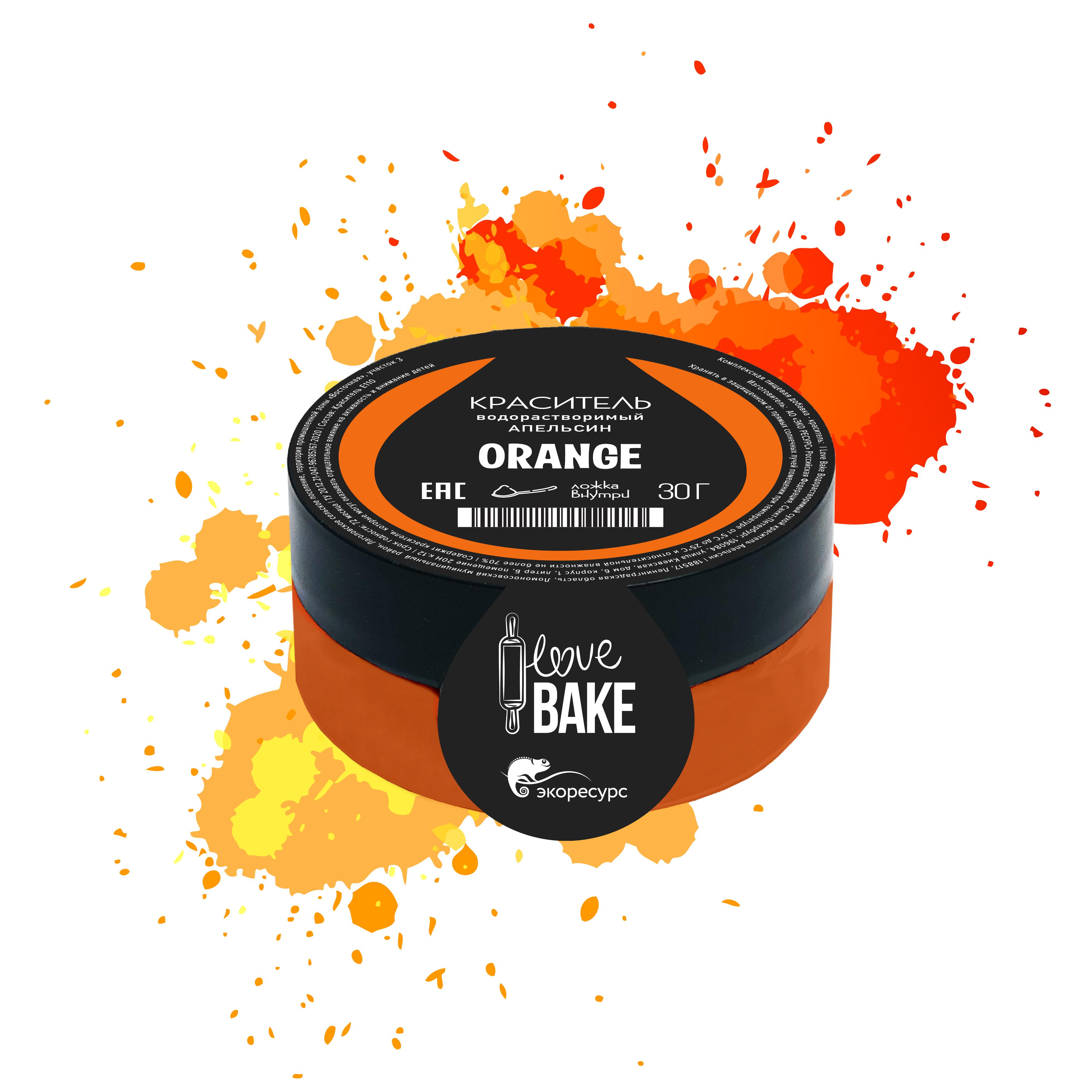 Водорастворимый краситель Апельсин, I Love Bake, 10 г