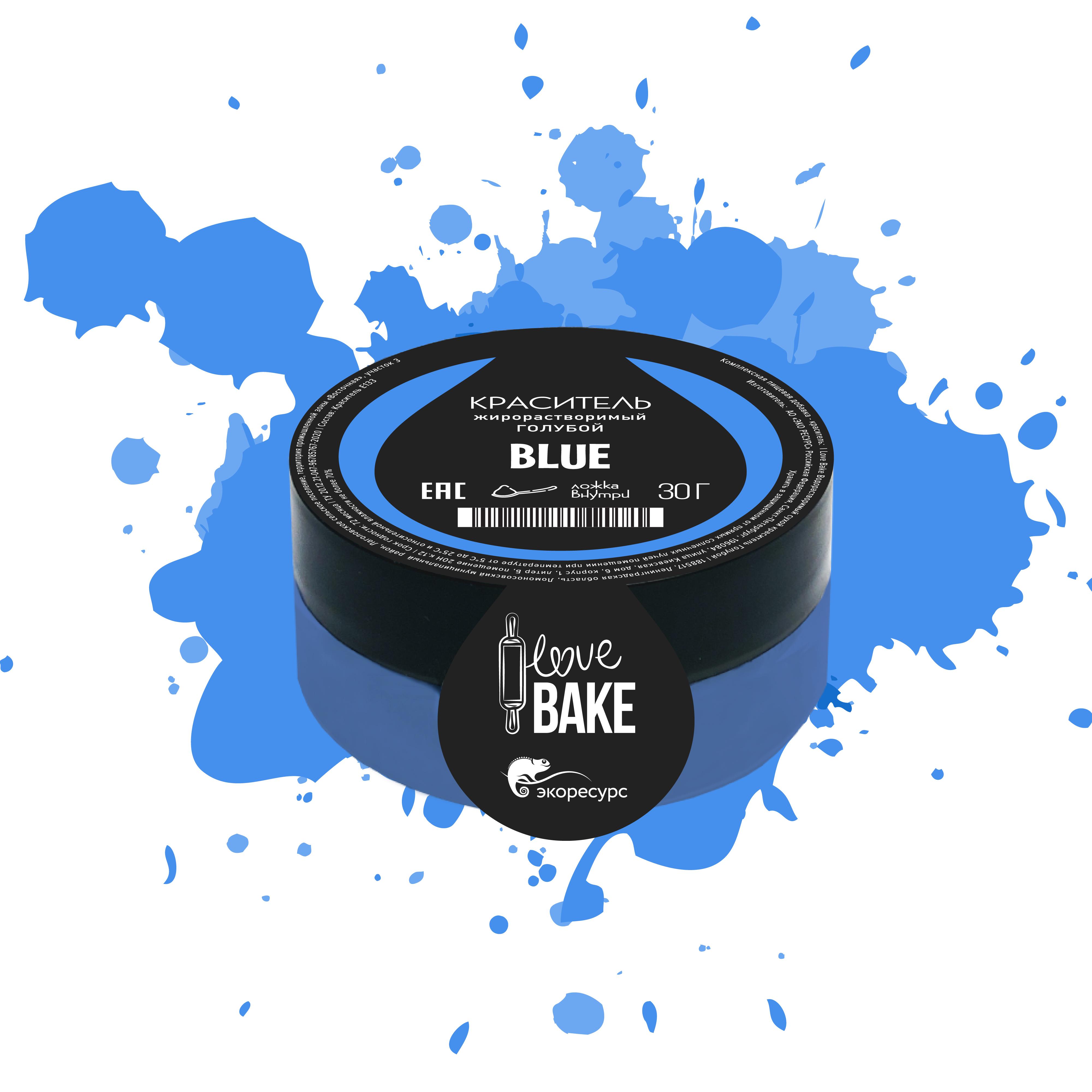 Водорастворимый краситель Голубой, I Love Bake, 10 г