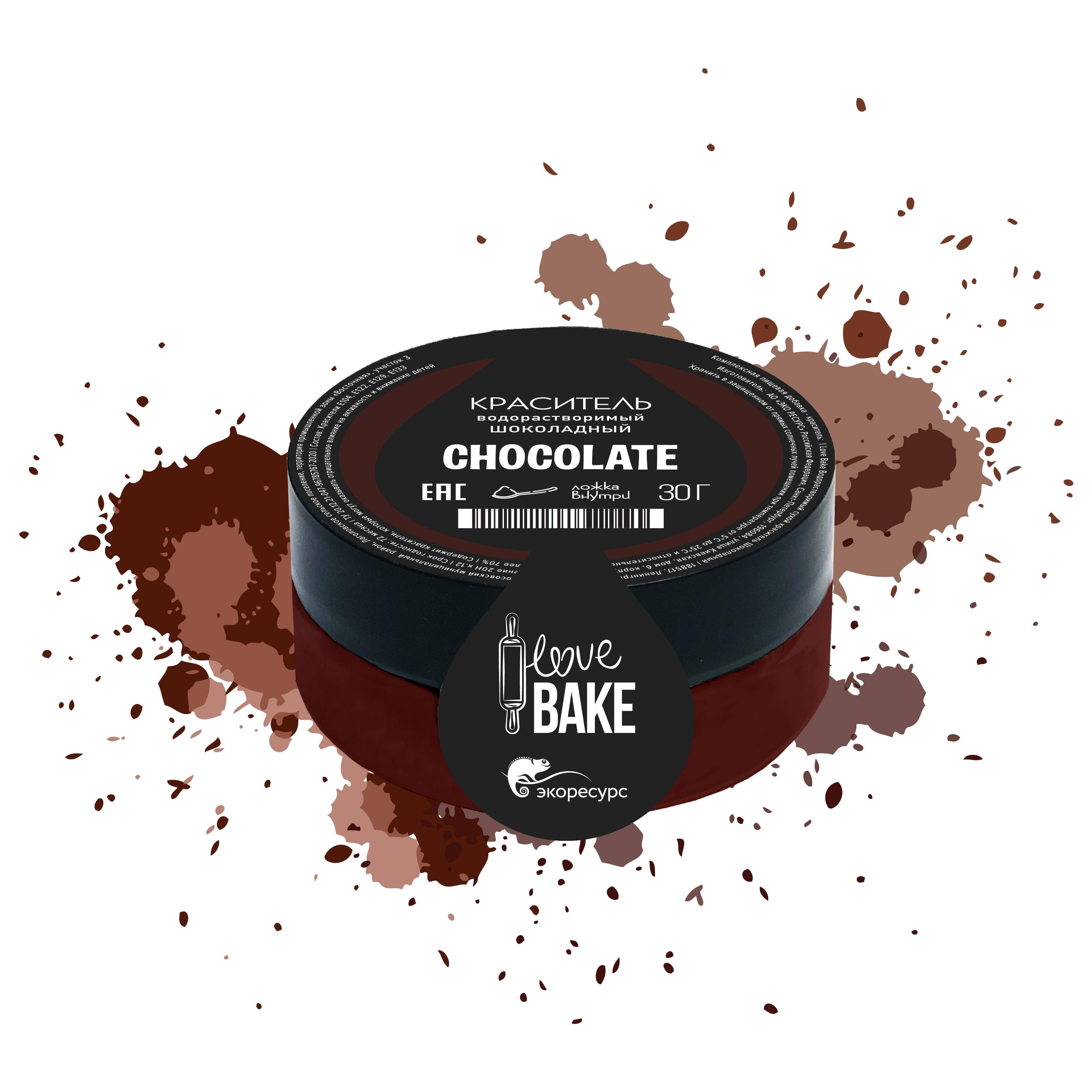 Водорастворимый краситель Шоколадный, I Love Bake, 10 г