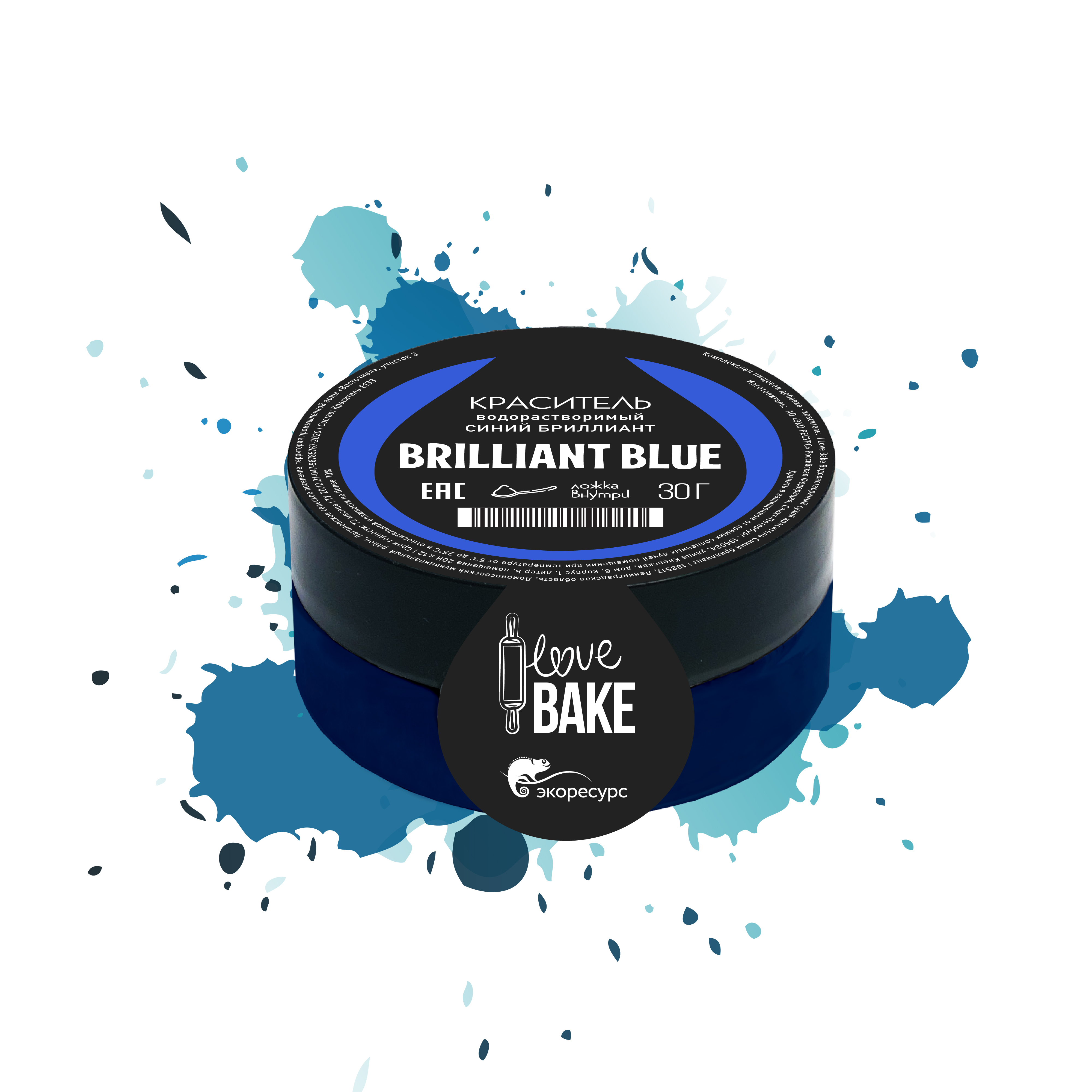Водорастворимый краситель Синий бриллиант, I Love Bake, 10 г