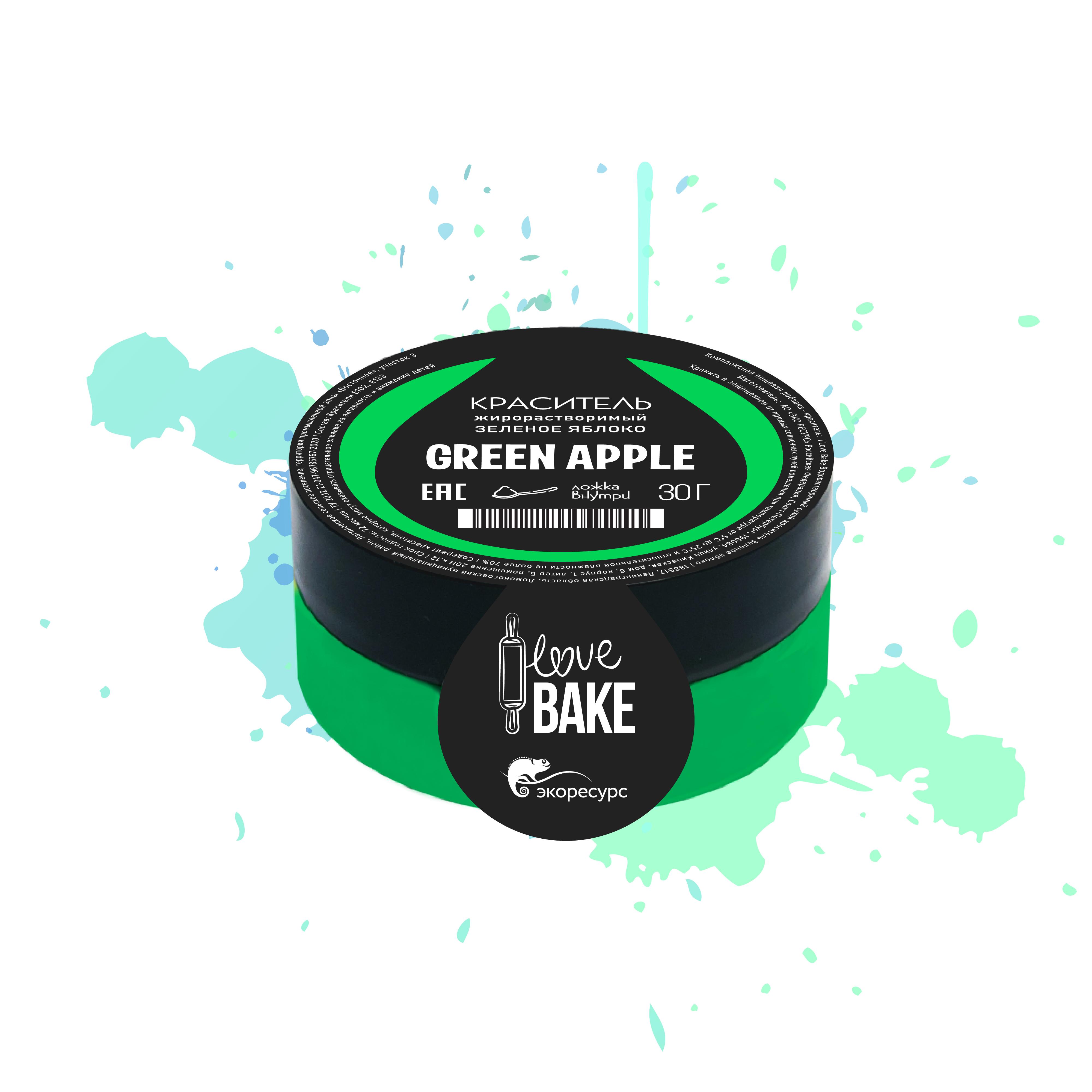 Водорастворимый краситель Зеленое яблоко, I Love Bake, 10 г