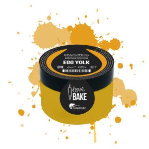 Водорастворимый краситель Яичный желток, I Love Bake, 30 г